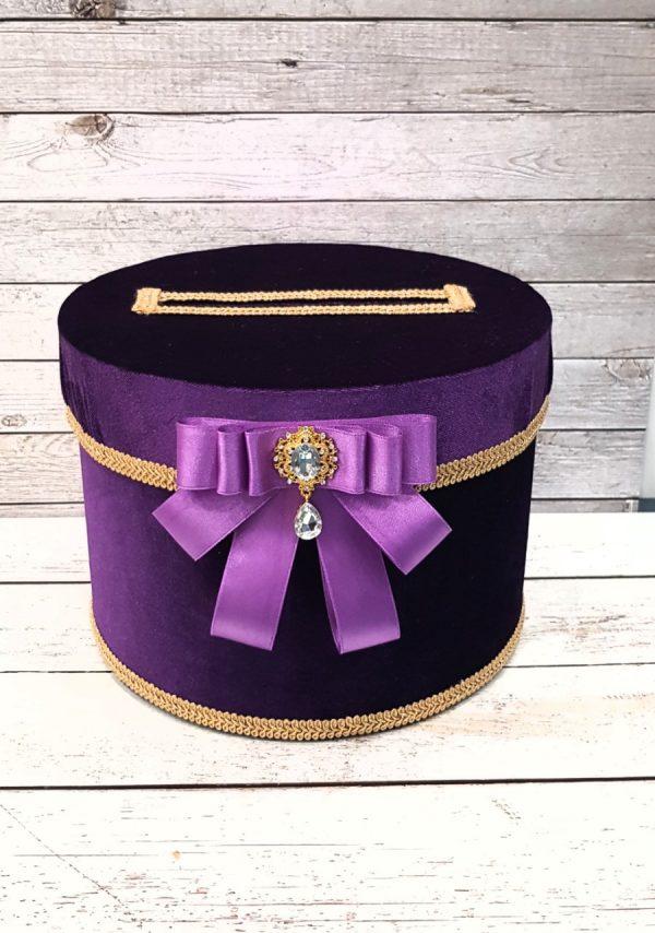 """Сватбена кутия за пари """"Кадифе в лилаво"""""""
